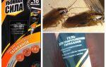 Hamamböceklerinden zarar verme gücü