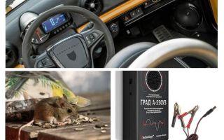 Araba kovucu sıçanlar ve fareler
