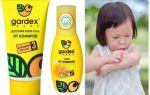 Sivrisineklerden gelen ve yıl boyunca bebek spreyi