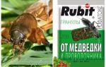 Rofatoks granüllerini ayı ve wireworm'dan keser.