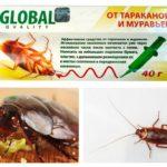 Hamamböceği küresel