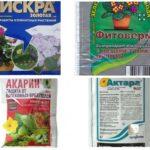 Whitefly ilaçlar