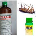 Hamamböceği taran