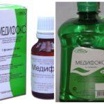 Medifox-1 anlamına gelir