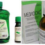 Medifox anlamına gelir