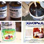 Güçlü koku ürünleri
