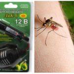 Sivrisinek DICK-6 12V gelen arabalar için Fumigator