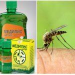 Medilis Tsiper sivrisineklere karşı araçlar