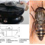 Sivrisinek Tuzak FC 001 Tuzağı
