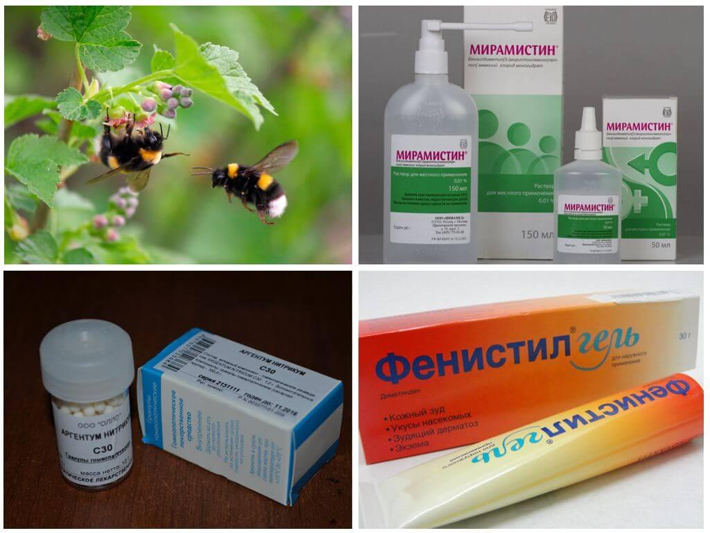Böcek ısırığı tedavisi