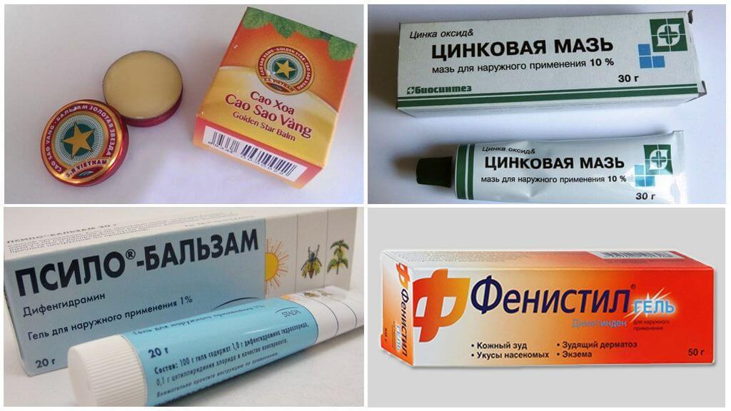 Sivrisinek ısırıkları için ilaçlar