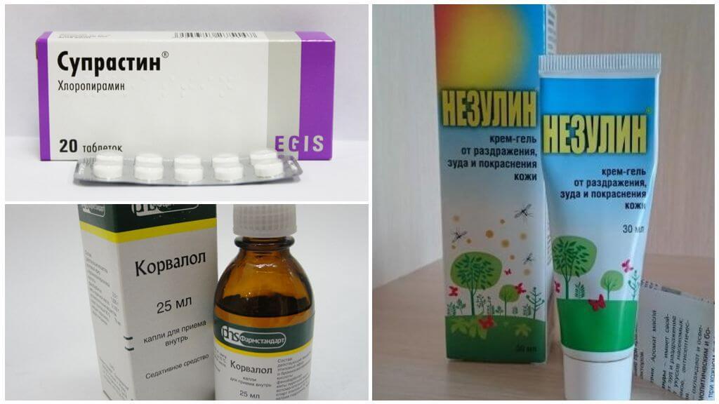 Böcek ısırıkları için ilaçlar