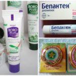 Sivrisinek ısırıkları tedavisi için araçlar