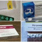 Giardiasis için İlaçlar
